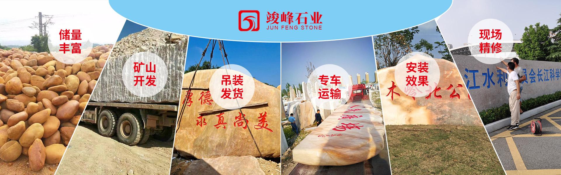 武汉景观石厂家