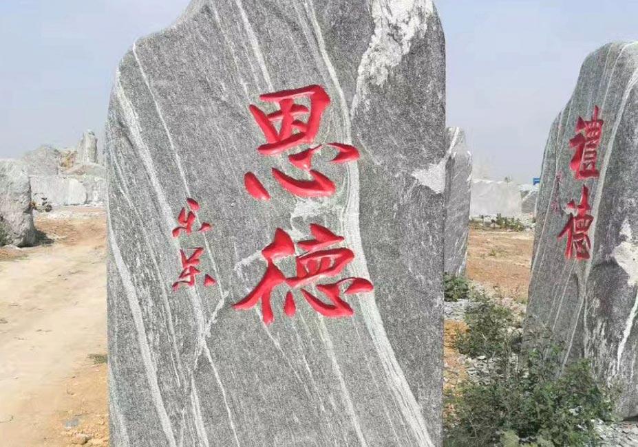 景观石案例展示