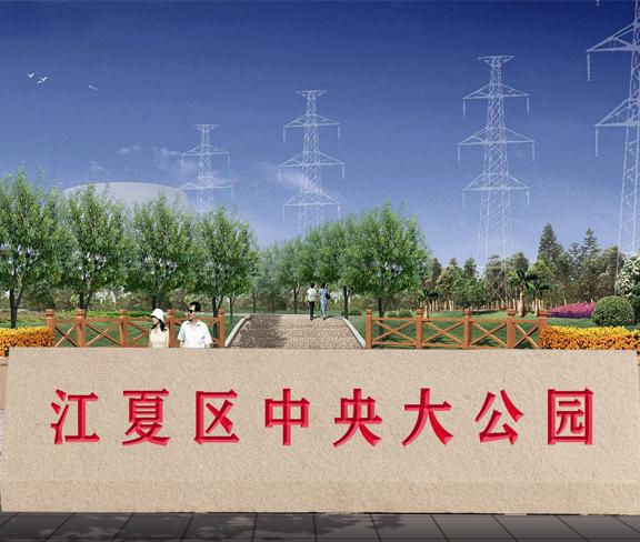 江夏区门牌石刻字