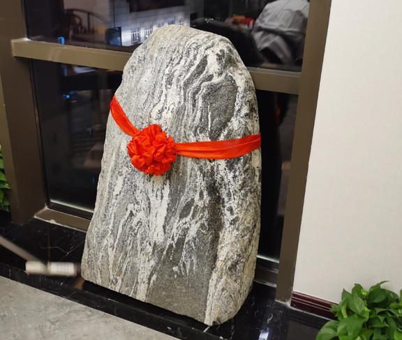 武汉庭院泰山石